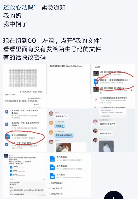 Screenshot_20200922_234136.jpg