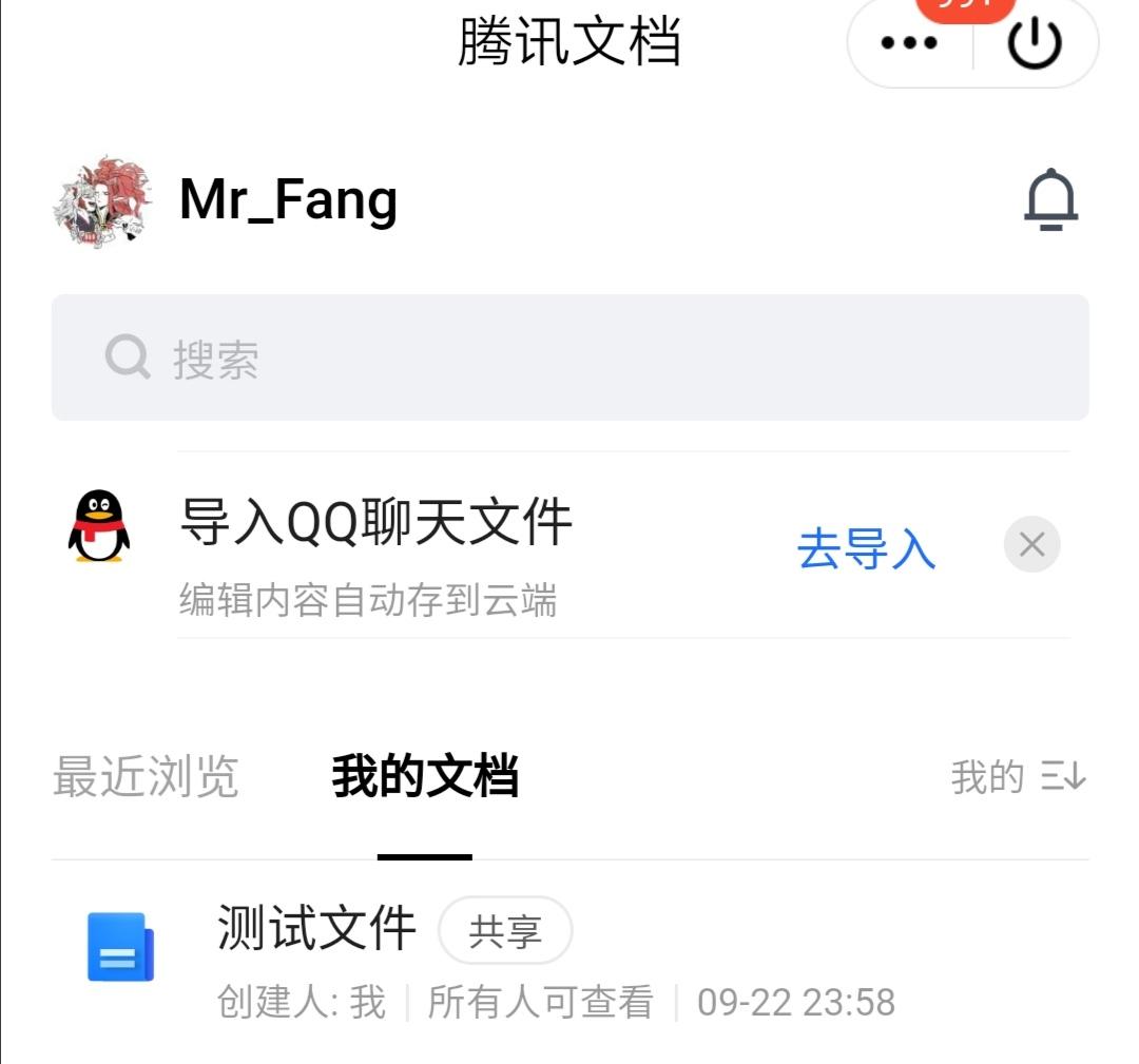 Screenshot_20200923_001202.jpg