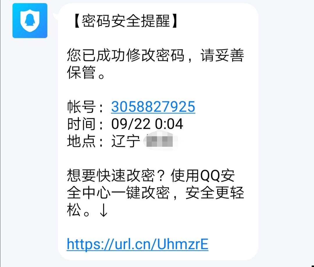 Screenshot_20200922_234750.jpg